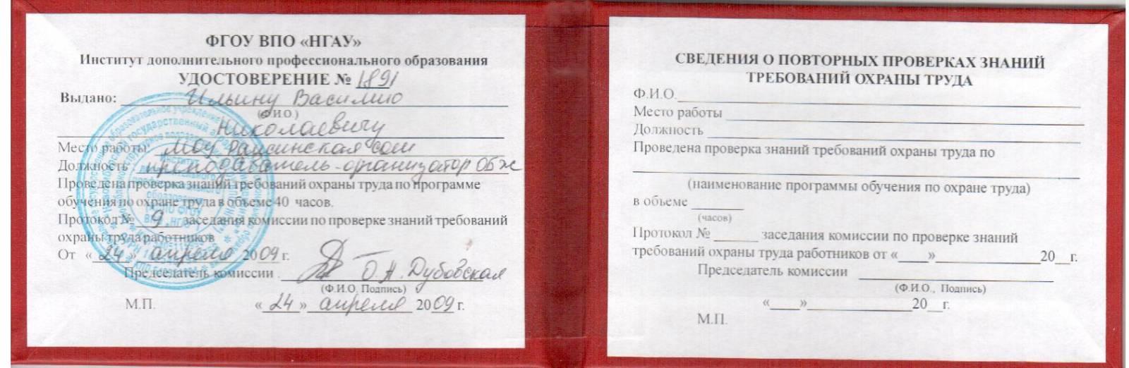 Гражданско -правовой договор с иностранным гражданином - образец